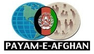 Payam e Afghan TV Live with DVRLive with DVR