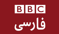 BBC Persian Live with DVRLive with DVR