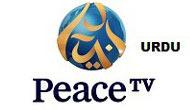 Peace TV Urdu Live with DVR