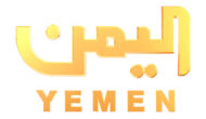 Yemen TV Live with DVRLive with DVR