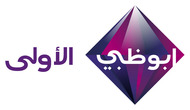 Abu Dhabi Al Oula Live with DVRLive with DVR