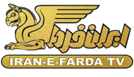 IRAN E FARDA TV Live with DVRLive with DVR